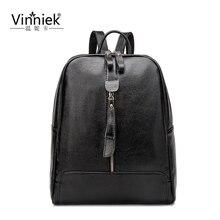 Женщины рюкзак 2017 элегантный дизайн женские школьная сумка для девочек-подростков черного цвета из искусственной кожи рюкзаки рюкзак для ноутбука Bolsa feminina