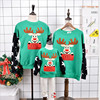 Christmas Sweaters Family Matching Mom Mother Daughter Father Son Clothes For Women Men Couples Pullovers Long