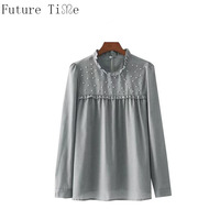 Future Time Women Long Sleeve Sweet Pearl Blouse Autumn Female Casual Spliced Oversize Korean Fashion Shirt