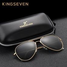 58mm Retro Classic Sunglasses Polarized Women KINGSEVEN Brand Female Sun glasses For Women 2019 Fashion Oculos Designer Shades