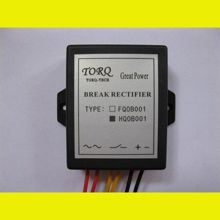 HQOB001 High Power Brake Rectifier, Brake Module Rectifier, Brake Power Supply, Module