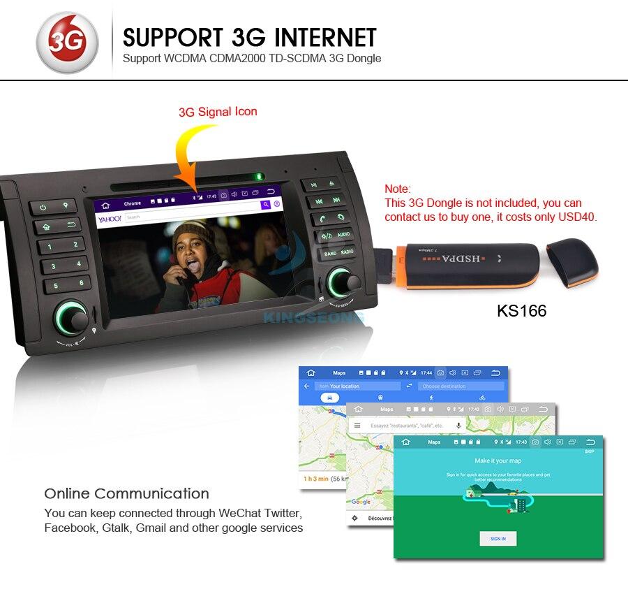 ES5861B-E11-3G