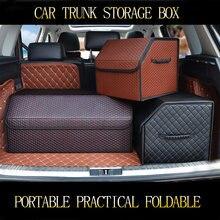Автомобильный органайзер для багажника коробка хранения автомобильный