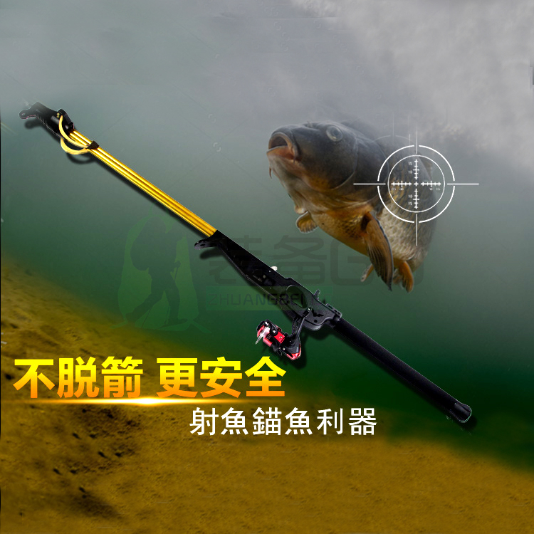 2016 hot lx shooting fish device multifunction gun