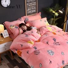 JaneYU 15 colors Duvet Cover Flannel Fleece Flower Print Comforter Case Winter Soft warm plush