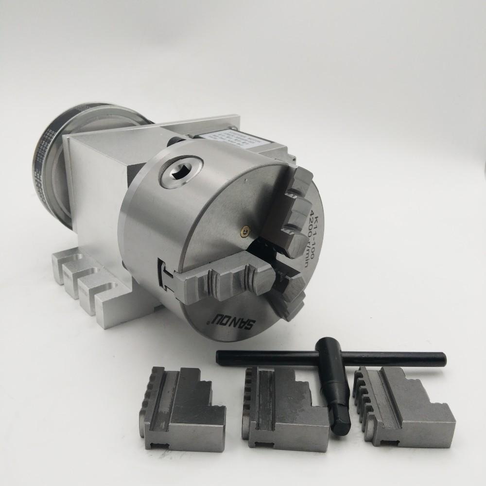 K11-100 Hollow Shaft (5)