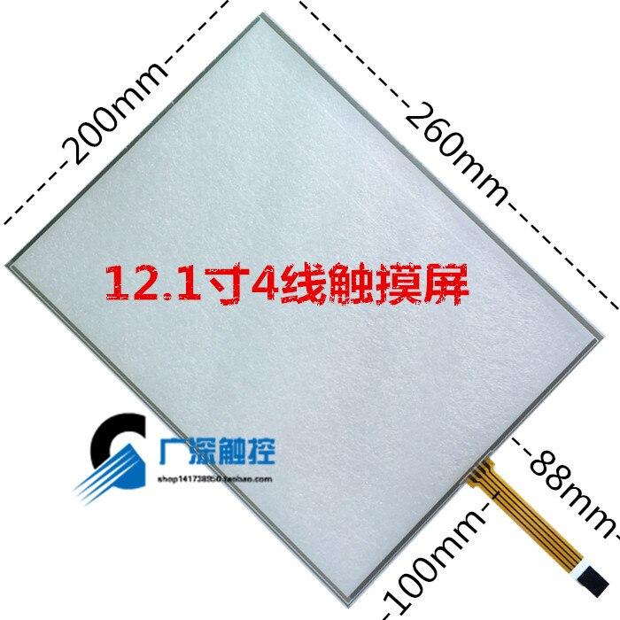 Оригинальный Новый 12.1-дюймовый 4-провод хиты ломкий сенсорный экран промышленный компьютер промышленного уровня сенсорный экран 260*200