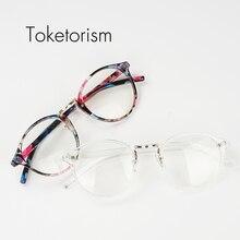 الرجعية النظارات خمر الرجال النساء أزياء واضح عدسة عادي المونتيس دي نظارة 0137