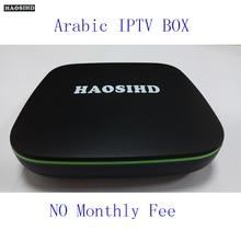 [HAOSIHD] envío siempre HAOSIHD A6 cuadro IPTV Árabe envío tv no cuota mensual envío HD 1350 Árabe África Europa America live tv