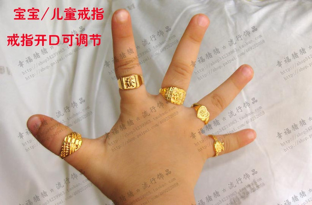24k Gold Plated Gold Ring Baby Child Accessories Men