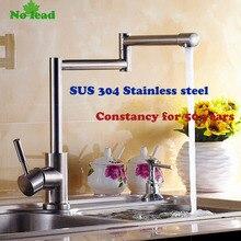 Высокое качество кухня SUS304 нержавеющей стали матовый одно отверстие свободное вращение мойки кран на бортике водопроводной воды