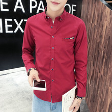 2016 Brand New Men Shirt Male Dress Shirts Men's Fashion Casual Long Sleeve Business Formal Shirt Mens Dress Shirts Men Clothes