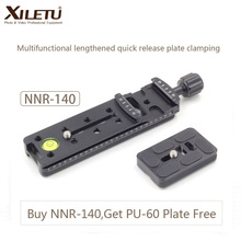 XILETU NNR 140 Camera Bracket Lengthened Quick Release Plate Clamping For Panoramic and Macro Shooting Arca Swiss
