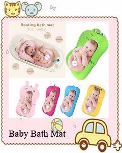 Baby Bath Mat