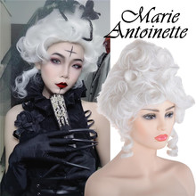 Ladies White Baroque Fancy Dress Wig Marie Antoinette 18th Century French Queen