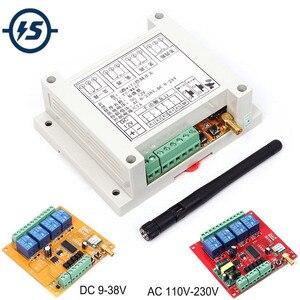 Image 1 - DC 9 38 V/AC 110 V 230 V Wifi Relais Schalter Multi Kanal Handy fernbedienung Netzwerk Modul Antenne Wireless Smart Home