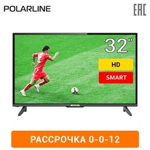 "Телевизор 32"" Polarline 32PL51TC-SM HD SmartTV(Russian Federation)"