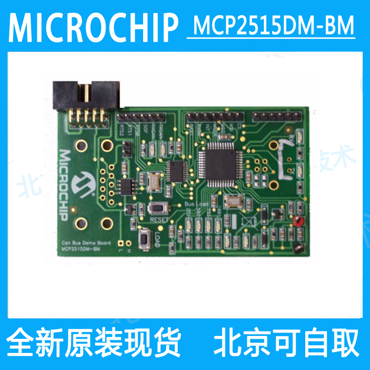 MCP2515 DM-BM-CAN Bus Development Board
