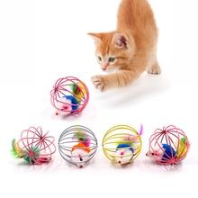 Кошачья интерактивная игрушка палочка перо палочка с маленьким колокольчиком мышь клетка игрушки пластик искусственная красочная игрушка-тизер для кошек товары для домашних животных
