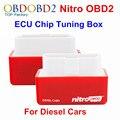 Нитро OBD2 Красный Для Дизельных Автомобилей Свой Собственный Диск! Plug & Drive OBD2 Производительности Чипа Настройки Окна Больше Энергии, Больше Крутящий Момент Бесплатная Доставка