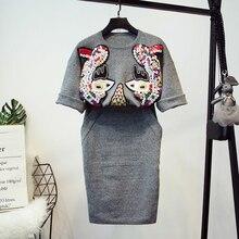 Высокое качество; Новинка 2017 года осень-зима дизайнер костюм комплект Для Женщин Животного блестками Бисер Топы корректирующие юбка костюм комплект