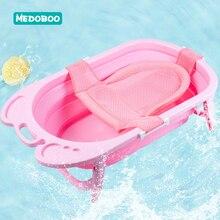 Medoboo Adjustable Baby Shower Bath Tub Mesh Net Newborn Seat Mat Non-Slip Solid Color Infnat Cushion Support Pad 20