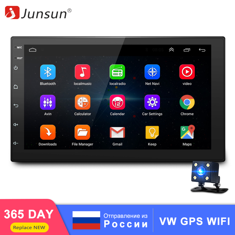 "Junsun Android Car Multimedia player Autoradio 2 Din 7"" Car Radio Audio Universal for Nissan VW GPS Navigation WIFI DVD Player"