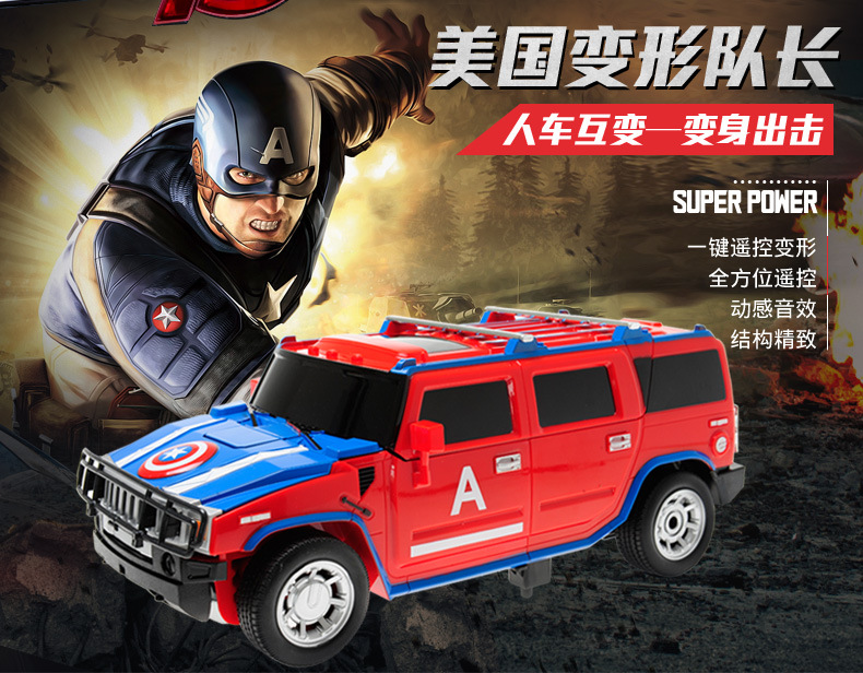 Captain America deformation vehicle car M014 rc car 2.4Gh3CH Remote Control Truck One key deformation between people and car