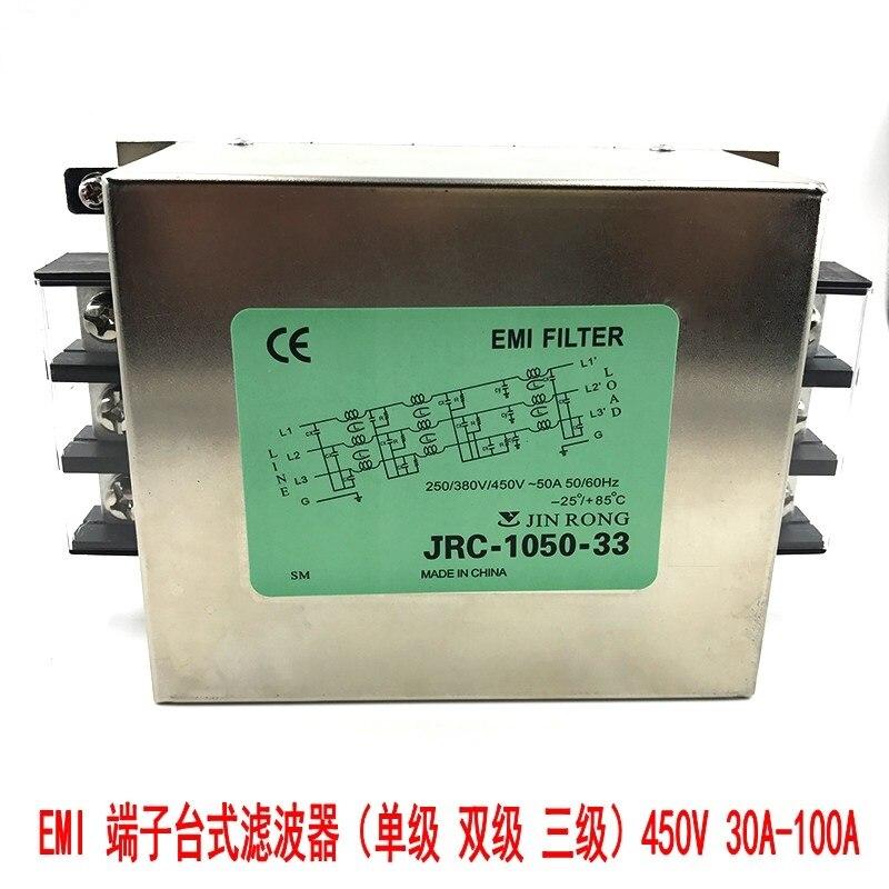 EMI anti jamming 380 V presa di filtro depuratore filtro di potenza trifase tre linee industriale CCR