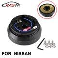 RASTP-Racing Ступица рулевого колеса адаптер Босс Комплект для Nissan RS-QR013