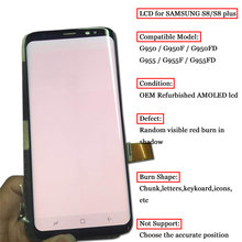 Display For Samsung Galaxy s6 edge plus G925 G928 LCD With Screen S8 plus G950 G955 Digitizer S7 Edge G935F Touchscreen+Red burn(China)