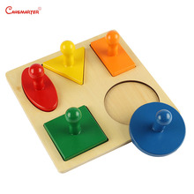 Preschool Sensory Toys Montessory Geometric Puzzle Board Materials 0 3 Years Baby Home Wooden Educational Toy