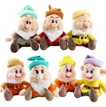 Sieben Zwerge Plüsch Puppen 25cm 10 Glücklich Sleepy Sneezy Dopey Grumpy Bashful Mädchen Spielzeug Geschenke