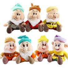 Siedmiu krasnoludków pluszowe lalki 25cm 10 Happy Sleepy Sneezy Dopey Grumpy wstydliwe dziewczyny zabawki prezenty