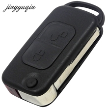 jingyuqin Flip Folding Car Case Remote Key Shell For Mercedes Benz SLK E113 A C E S W168 W202 W203 HU64 Blade 1/2/3/4 Button