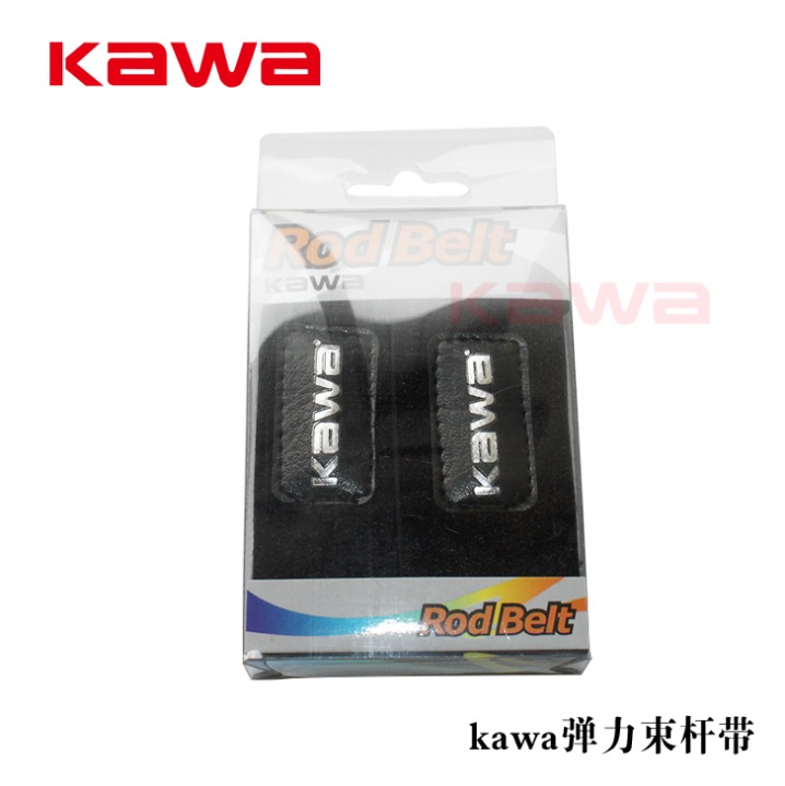 Kawa New Product Rod Belt, Elastic Rod Belt, Protect the Fishing Rod, Black Color, 3pcs/Lot Durable Fishing Rod Belt