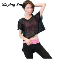 Xiaying Smile Women Breathable Overall Sport Running Set Yoga Summer Quick Dry Gym Fitness Yoga Set Workout Sportswear Suit