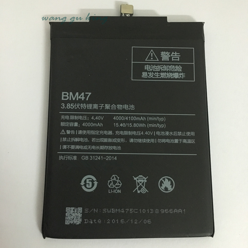 Для Xiaomi Redmi 3 S Батарея bm47 Высокое качество Большой Ёмкость 4000 мАч Батарея Замена для Redmi 3x Hongmi 3 S смартфон