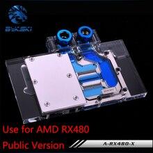 Bykski Öffentliche Version Full Cover Grafikkarte Wasserkühlung Block verwenden für RX480 ATI Kühler mit RGB Licht gpu-kühler block
