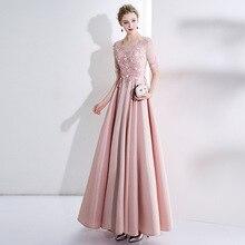 Satin A Line Applique Flowers Half Sleeve Scoop Floor Length  Bridesmaid Dress Size 4 6 8 10 12 14 16