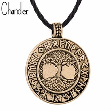 Chandler The Tree of Life Runes Pendant Necklace Nordic Talisman Colier For Male Man Unisex Rerto Old Jewelry Metal Round Amulet