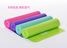 For Women 200CM 28 pound Thin elastic belt Body Building Resistance Band Fitness Strength Training Equipment