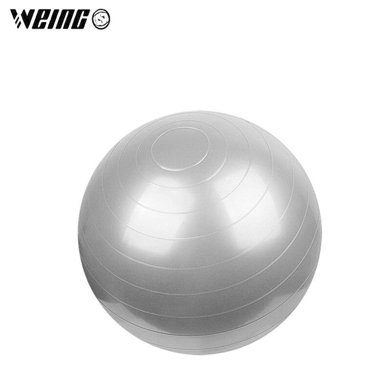 Balles de Yoga en PVC WEING intérieure Pilates Fitness Gym équilibre Fitball exercice d'entraînement balle 26 CM anti-déflagrant balle de gymnastique