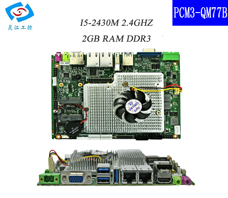 Motherboard Combos I5 2.4GHZ 2GB RAM Industrial Motherboard With Dual LAN