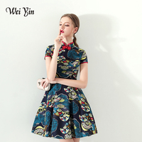 WEIYIN High Quality Luxury Short Sleeve Floral Print A Line Cocktail Dress Mini Length Formal Dress Party Gown Robe de Soiree