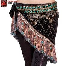 Women Belly Dancing Classical Fringe Tribal Hip Scarf Skirt Wrap Velvet Waist Chain Dance Tassel Belt Gift