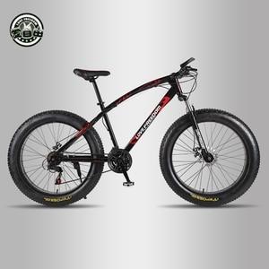 Image 2 - 愛自由最高品質のバイク 7/21/24/27 速度 26*4.0 脂肪バイクショックアブソーバー自転車送料配信雪バイク