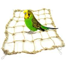 Hemp Rope Bird Climbing Net Macaw Pet Supplies Hammock Delicate Durable Hanging Rope Hook Gym Net Swing Ladder Pet Products Bird Toys