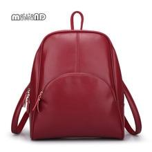 Miwind рюкзак Для женщин мода кожаный рюкзак Школьные сумки для Обувь для девочек Для женщин рюкзак Mochila Feminina Школьные сумки для подростков