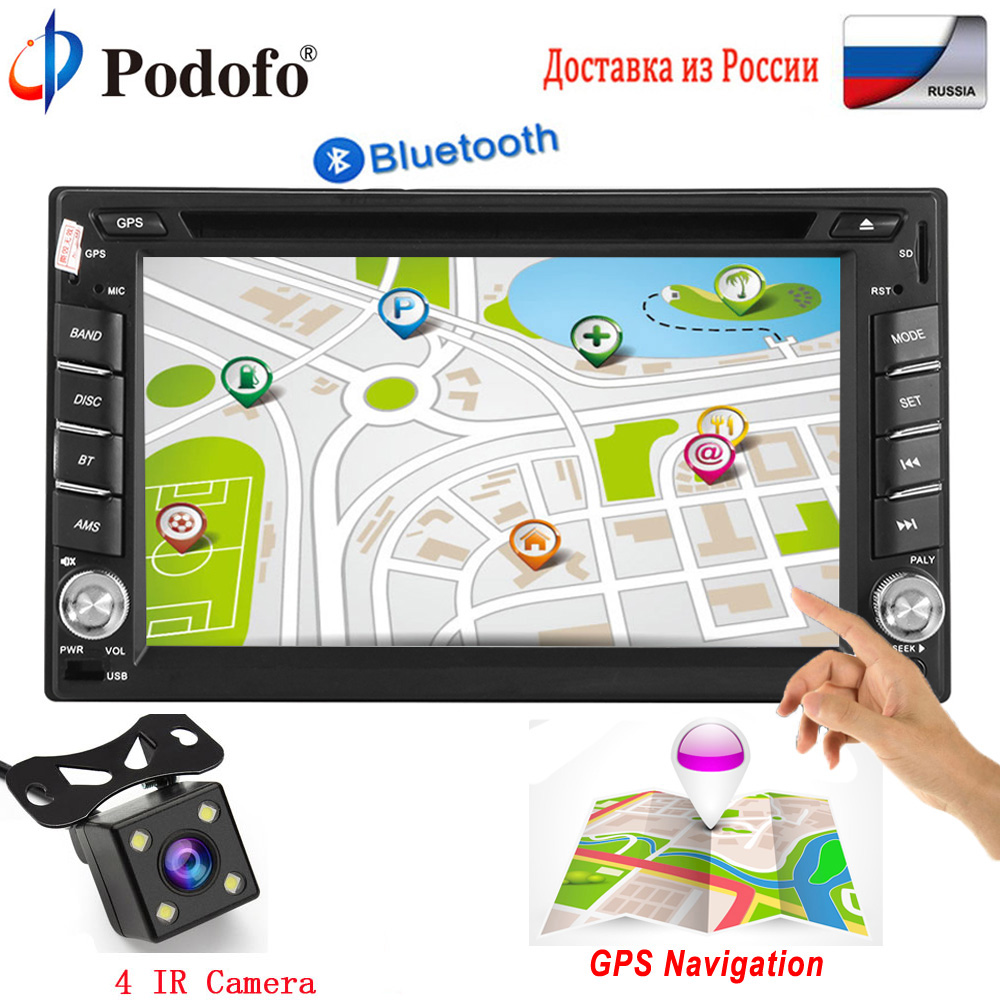 Podofo Car Radio Stereo DVD Player GPS Bluetooth 2 Din Touch Universal 6.2 with MP4 FM/AM/USB/SD/Aux Input Autoradio Multimidia